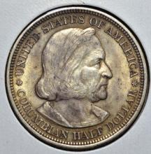 1893 Columbian Expo Silver Classic Commem