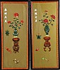 Pair Carved Jade and Hardstone Pictures