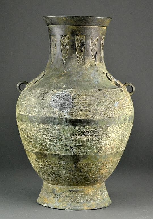 Chinese Spring & Autumn Bronze Vase-Archaic