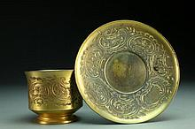 (2) Pcs English or Russian Gilt Bronze or Metal Cup & Saucer