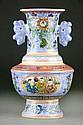 Chinese Famile Rose Sectional Vase