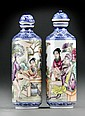 (2) Chinese Erotic Porcelain Snuff Bottles