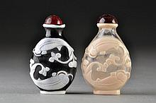 (2) Chinese Peking Glass Snuff Bottles