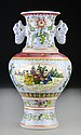 Chinese Porcelain Enameled Porcelain 4-Section Vase