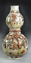 A Fine, Impressive Japanese Satsuma Vase- Meiji