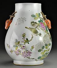 Chinese Famille Rose Porcelain Deer Vase