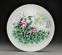A Fine Chinese Famille Rose Porcelain Charger