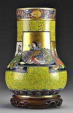 An Unusual Chinese or Japanese Porcelain Vase