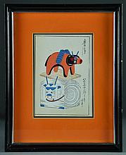 Contemporary Japanese Woodblock