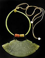Chinese Archaic Style Carved Jade Pendant Necklace