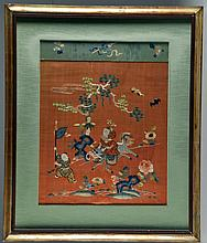 A Chinese Qing Embroidered Textile Panel