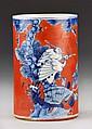Chinese Blue & Iron Red Porcelain Brush Holder
