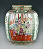 Large Chinese Famille Rose Porcelain Covered Jar