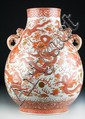 Chinese Iron Red & White Porcelain Dragon Hu Vase