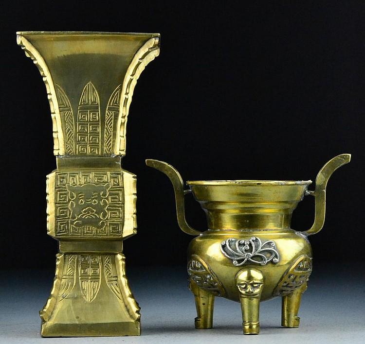 (2) Pcs. Chinese Qing Bronze Censor & Vase