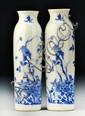 Pr. Chinese Blue & White Vases
