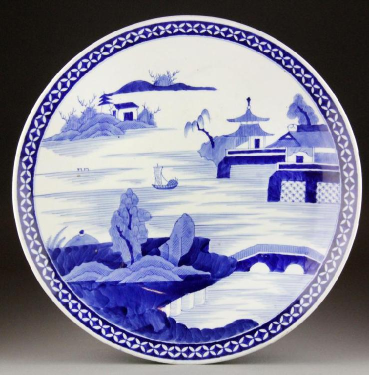 Chinese Blue and White Charger