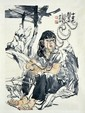 Attrb. Liu Wenxi Chinese Ink & Colors on Paper