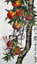 Attrb. Qi Baishi Chinese Watercolor Painting