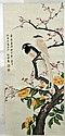 Manner of Yu Jigao Chinese Watercolor On Paper, Jigao Yu, Click for value