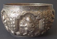 INDONESIAN REPOUSSE STERLING BOWL