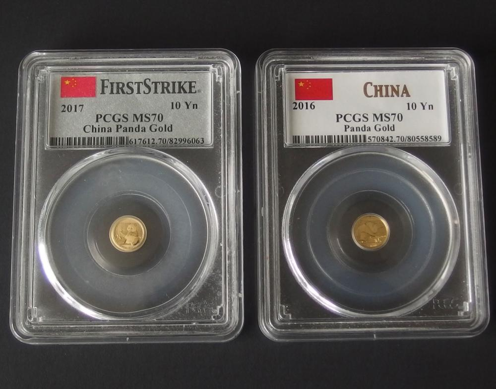 PCGS MS 70 PANDA 10 YUAN GOLD COINS (2)
