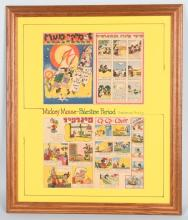 PALESTINE PERIOD MICKEY MOUSE COMICS FRAMED