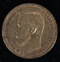 1898 Russia Gold 5 Roubles Nicholas II