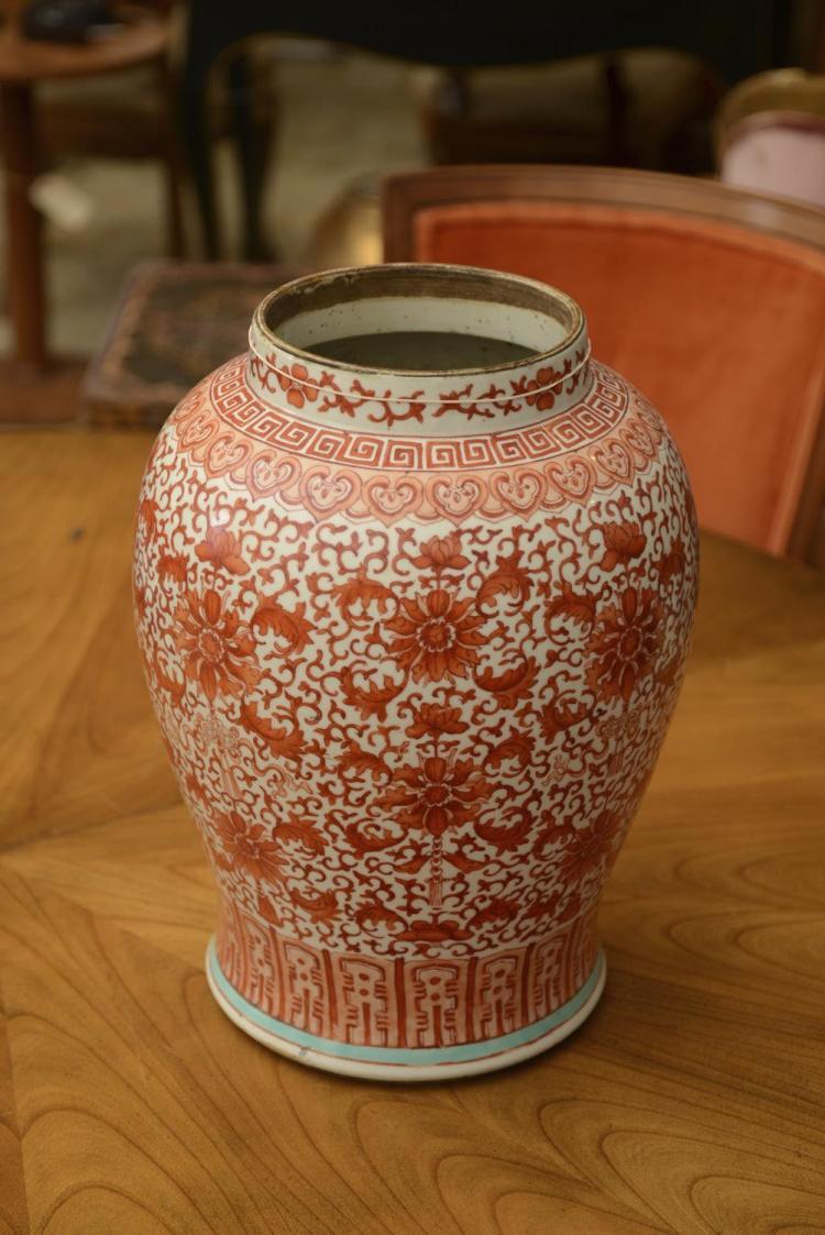 chinese export porcelain ginger jar. Black Bedroom Furniture Sets. Home Design Ideas