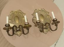 Pair Baroque style silvered bronze sconces