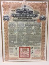 Chinese government gold loan 1913 certificate