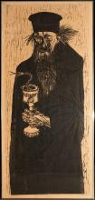 Nicholas Sperakis, life-size woodcut