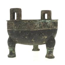 Chinese Archaic style bronze tripod vessel (ding)