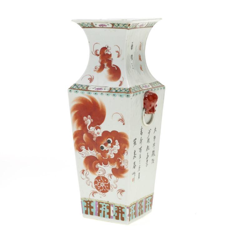 Chinese enamel porcelain squared vase