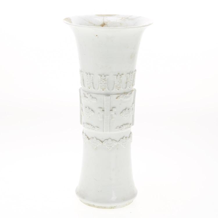 Chinese blanc de chine Gu vase
