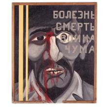 Russian Constructivist School, painting