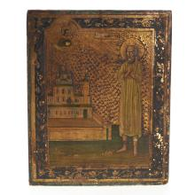 Russian or Greek gilt and polychrome wood icon