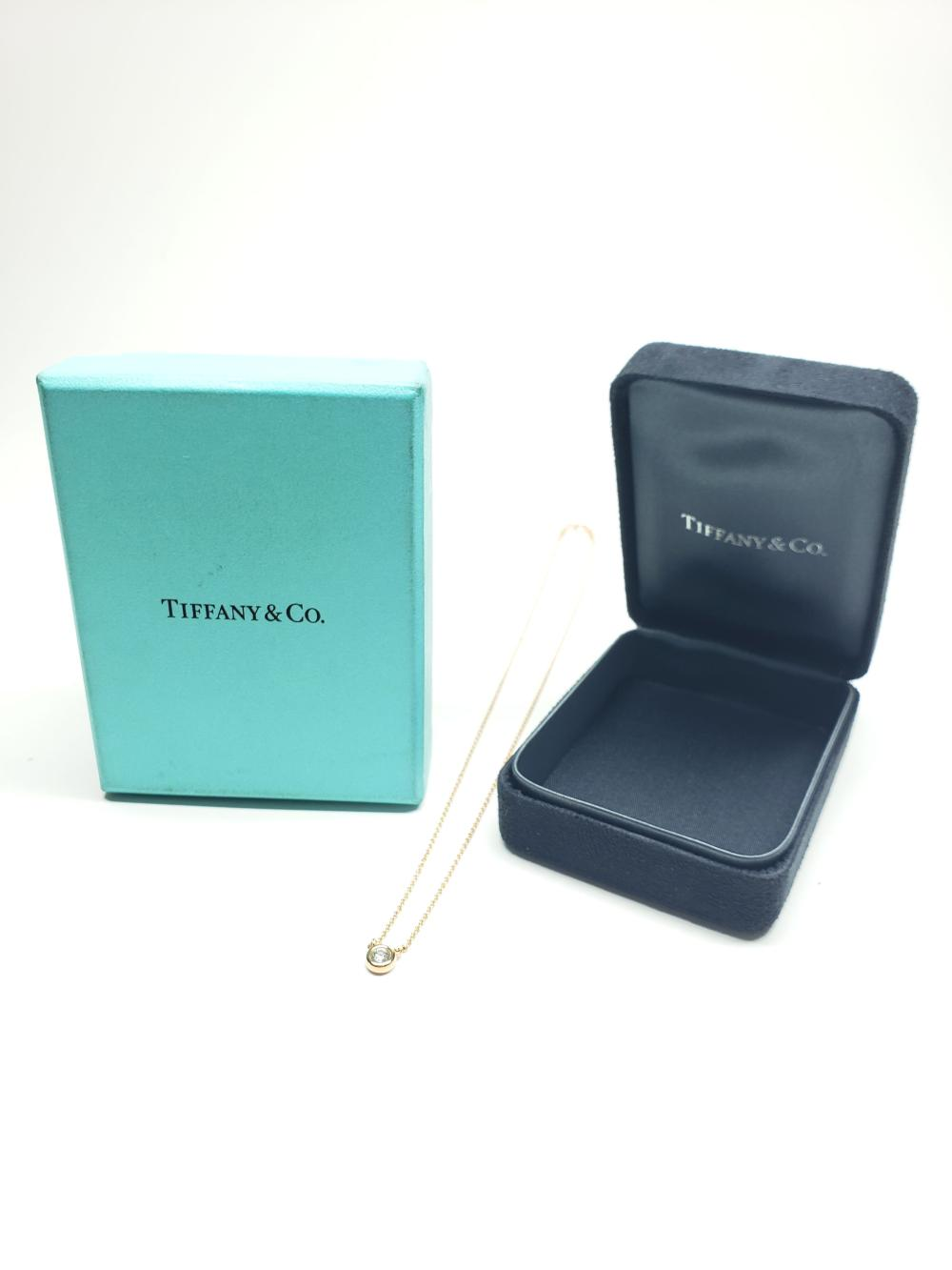 Lot 85: Tiffany & Co. Elsa Perreti .20 Diamond Solitaire Necklace 18k Rose Gold Chain with Pendant