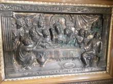 Lot 106: Last Supper 800 European Silver Plaque