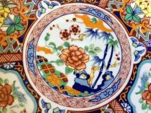 Lot 152: Japanese Imari Large Porcelain Charger Plate Bowl