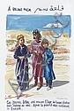 Jacques FERRANDEZ 3 filles en Syrie Gouache pour, Jacques Ferrandez, Click for value