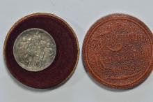 A lovely Hungary 1896