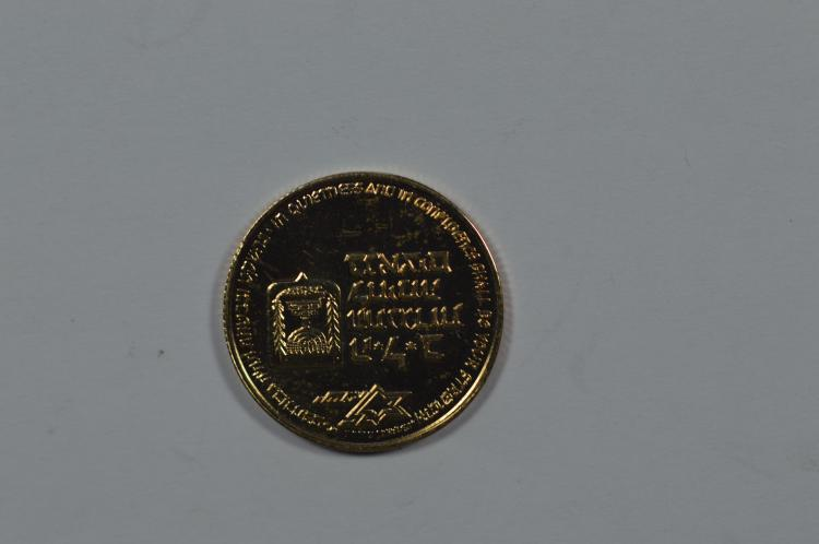 Israel Gold State Medal.