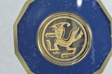 Panama 1980 Gold 100 Balboa (.2361 oz AW). Gem Br. Proof