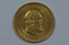 Russia 1889 Gold 5 Roubles (.1867 oz AGW)