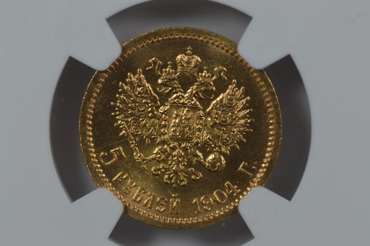 Russia 1904 Gold 5 Roubles (.1245 oz AGW). NGC MS65