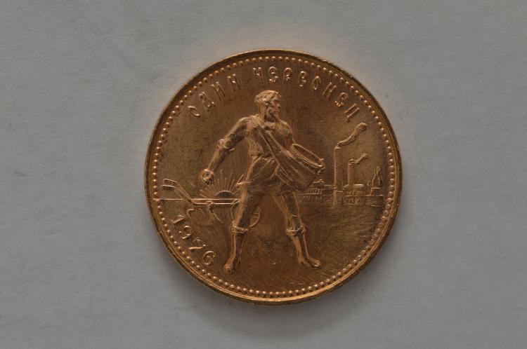 Russia 1976 Gold 10 Roubles