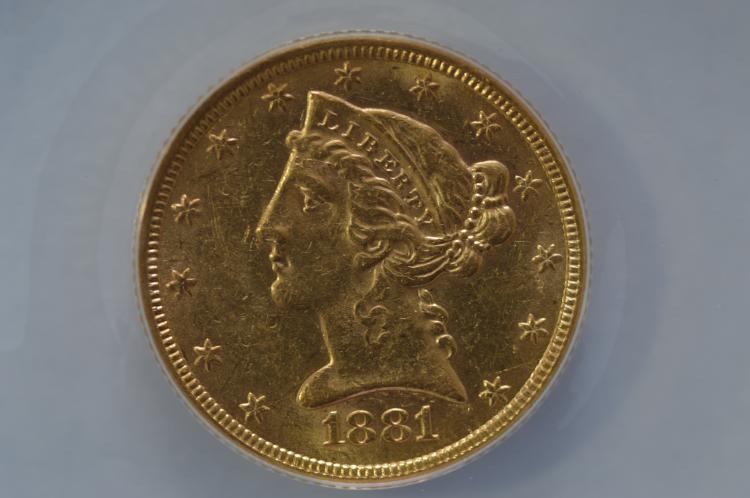$5.00 Gold 1881 ANACS AU55