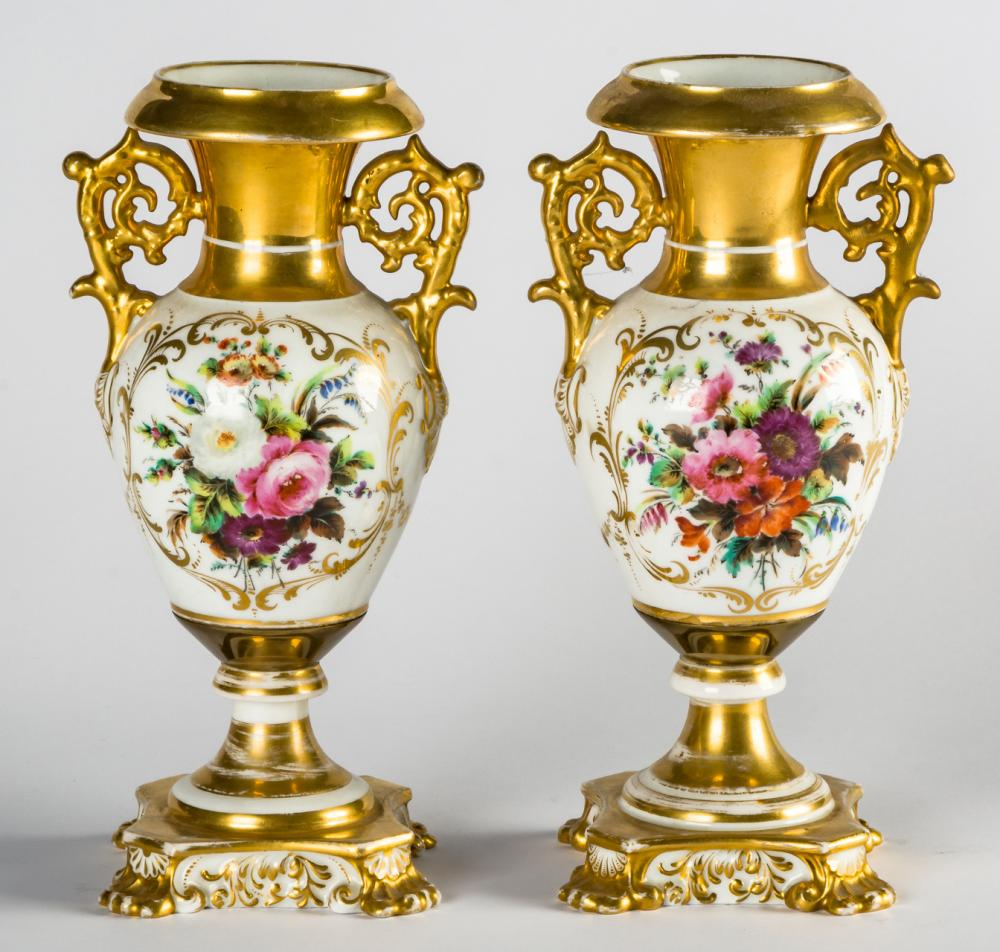 TWO RUSSIAN PORCELAIN VASES