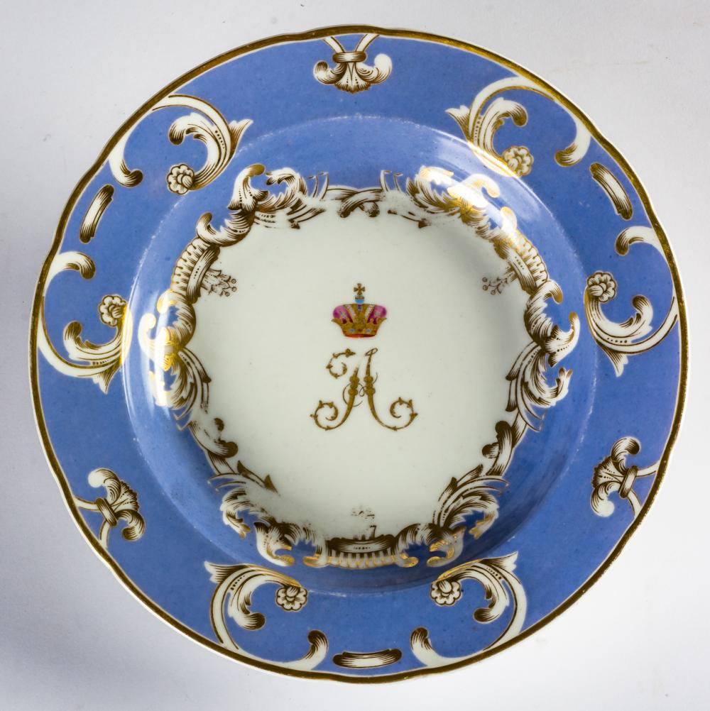 A RUSSIAN IMPERIAL PORCELAIN PLATE FROM THE BANQUET SERVICE OF TSAR ALEXANDER II.